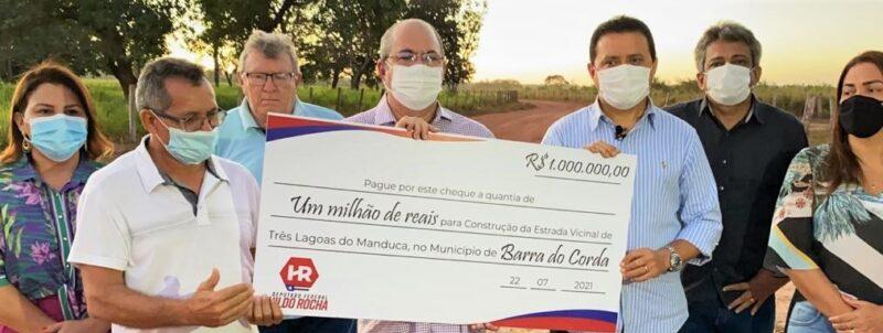 Hildo Rocha destina recursos para Rigo Teles fazer estrada de Tr%C3%AAs Lagoas do Manduca 2 - Hildo Rocha destina R$ 1 milhão de reais para Rigo Teles recuperar a estrada de Três Lagoas do Manduca