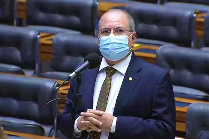Hildo Rocha faz homenagem postuma ao ex senador Magno Bacelar - Deputado Hildo Rocha faz homenagem póstuma ao ex-senador Magno Bacelar
